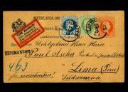 Rakousko 1882, korespondenční lístek jako 3-barevná frankatura do Limy, velmi vzácné