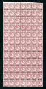 """GB 1870, 84-blok 1/2P, významná známka britské klasiky, tzv. """"bantam issue""""; největší známý celek"""