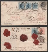 Rakousko 1850, doporučený dopis do Francie, vyplacený násobnou čtyřbarevnou frankaturou; UNIKÁT!