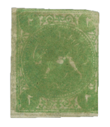 Persie 1870, 2 Chahis - oboustranný tisk, známy 3 kusy