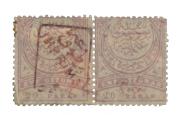 Turecko 1892, Imprime, ex. Kuyas, Garminyan,existují pouze 2 páry