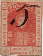 Hawaii, 1857, Provisorium 5C/13C, významná rarita
