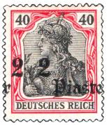 """Německá pošta v Turecku 1906, posun přetisku """"22 Piastre"""", je známo jen několik kusů"""
