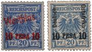 Německá východní Afrika 1893 - zkušební nerealizované přetisky 1893, uvolněno z archivu Bundesdruckerei až 1996